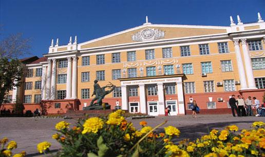 universitas di rusia di akui dunia