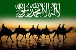 Sejarah Islam Pertama Kali Masuk ke Indonesia, yang Belum diketahui oleh Umat Islam